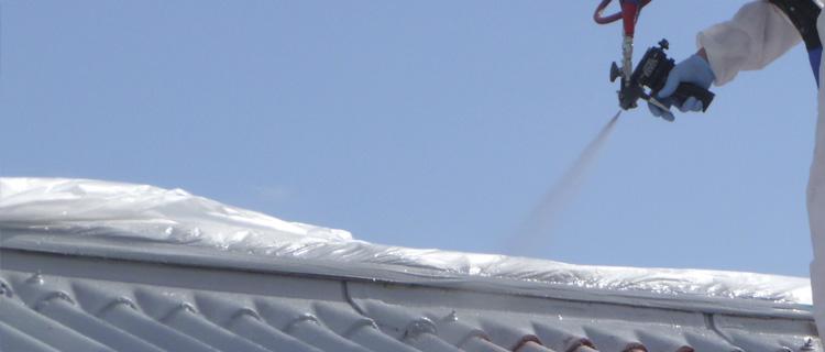Adalline Roof Lining